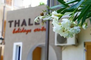 hotel-thalero-holidays-center